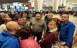 Проблема с вылетом украинцев из аэропорта в Индии решается