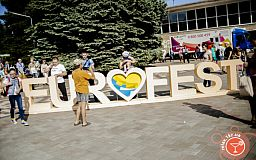 Криворожан приглашают поучаствовать в организации Дня Европы