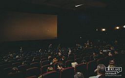 Фестиваль короткометражного кино и презентация книги ждут жителей Кривого Рога в субботу