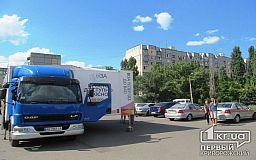 Криворожане могут воспользоваться услугами мобильного офиса муниципальных услуг (ГРАФИК)