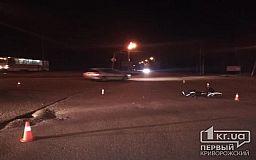 В Кривом Роге разыскивают водителя, который сбил велосипедиста, и свидетелей ДТП