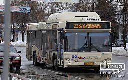 На криворожских коммунальных автобусных маршрутах вводят дополнительные остановки