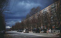 Какой будет погода в Кривом Роге и что сулит гороскоп 5 марта