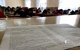 На зовнішнє незалежне оцінювання зареєструвалися понад 19 тисяч абітурієнтів Дніпропетровщини
