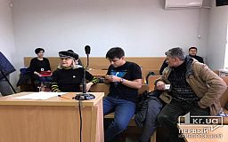 Из-за очередной неявки потерпевших по делу криворожского автомайдановца суд не приступил к дебатам