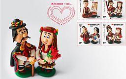 Только про любовь: Укрпочта выпустила романтические марки