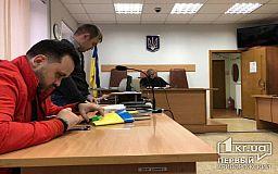 Суд обязал полицию вернуться к рассмотрению дела о препятствовании деятельности главреда «Первого Криворожского»