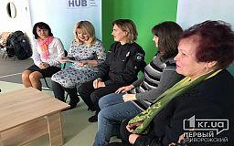 ОНЛАЙН Криворожанки доказывают, что не женских профессий не бывает