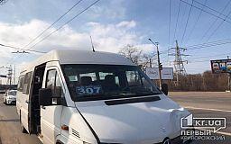 ДТП в Кривом Роге: столкнулись маршрутка и легковушка