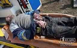 Криворожанин упал в открытый колодец, пострадавший в реанимации