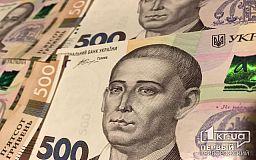 8,8 миллионов евро: на «мертвом» криворожском КП никто не работает
