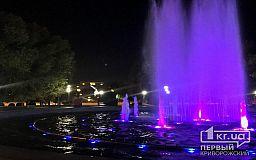Главную фонтанную площадь Кривого Рога планируют отремонтировать