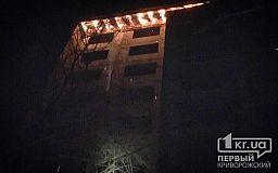 8 марта в Кривом Роге случился масштабный пожар - горела крыша недостроенного дома