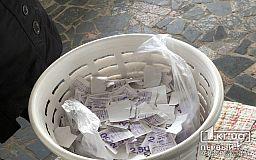 Жетонов нет - в Кривом Роге пассажирам выдают билеты вместо жетонов