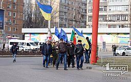 В Кривом Роге заводчане на проезжей части требовали честных выборов и чистого воздуха