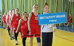 В Кривом Роге состоялся турнир по баскетболу среди школьниц и студенток