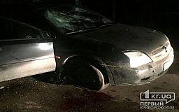 В Кривом Роге неизвестные напали на водителя и пассажиров автомобиля, - свидетель