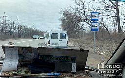В Кривом Роге на объездной дороге обустроили остановку общественного транспорта