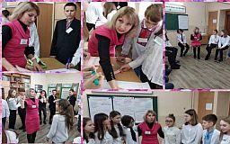 Викладачка з Кривого Рогу змагатиметься за звання «Вчитель року 2019»
