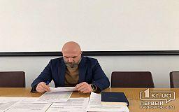 Завершение отопительного сезона обсуждают криворожские чиновники и коммунальщики