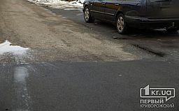 В Кривом Роге стартовали ремонтные работы на центральных автомагистралях