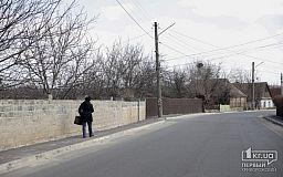 Я тут живу, - улицы Украинская и Куприна - фотопроект «Первого Криворожского»