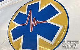 В больнице Днепра скончалась криворожанка, получившая ожоги на предприятии