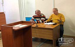 На ознакомление с технической правкой в обвинительном акте адвокату экс-охранника, ударившего криворожского журналиста, дали неделю