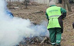 Спалились: криворожские коммунальщики заплатят штраф за загрязнение окружающей среды