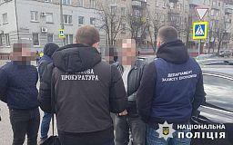 Мера міста затримали під час отримання хабара, - дніпропетровське управління захисту економіки