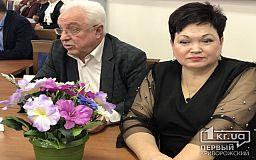 Премьер Гройсман поблагодарил чиновников, которые годами отвечают за ЖКХ в Кривом Роге