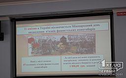 45 криворожан, ставших жертвами нацистских преследований, получат по тысяче гривен
