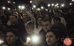 В субботу криворожан ждет концерт группы «ТИК» и Всеукраинская фотовыставка
