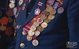 Скончался ветеран Второй мировой войны, принимавший участие в боях за Кривой Рог