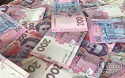 Криворізьке підприємство заплатить майже 200 тисяч гривень незаконно звільненому працівникові