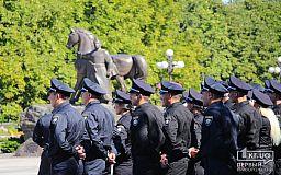 Криворожанам предлагают высказать свое мнение о полицейских