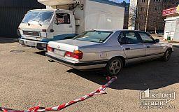 Криворожские полицейские опломбировали авто, владелец которого торговал раками