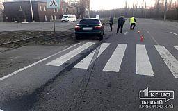 Автомобилист сбил криворожанку, переходившую дорогу