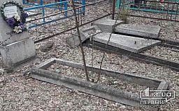 В Кривом Роге полиция задержала вандалов, которые ломали надгробные плиты ради металла