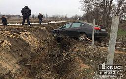 В Кривом Роге авто слетело в канаву, вырытую возле незаконных теплиц