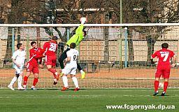 Криворожские футболисты сыграли вничью с командой из города Сумы