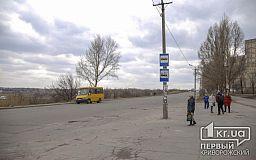 Для разработки новой маршрутной сети чиновники потратили 100 тысяч гривен из бюджета Кривого Рога