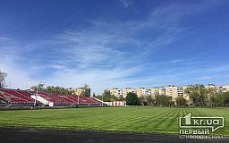 Криворожские чиновники просят полицейских разобраться с ситуацией на стадионе «Спартак»