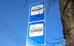 Что изменится для пассажиров после введения новой маршрутной сети в Кривом Роге