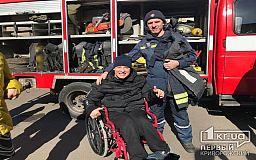 Ко Дню людей с синдромом Дауна криворожские спасатели посетили детдом-интернат