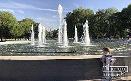 На капремонт главного фонтана в Кривом Роге потратят более миллиона гривен