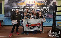 Криворожские спортсмены завоевали 6 медалей на Всеукраинском чемпионате