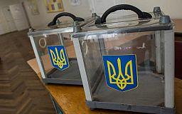 Правоохранители просят украинцев воздержаться от селфи в кабинке для голосования