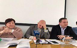 Криворожане просят чиновников и депутатов не отменять некоторые маршруты пассажирского транспорта
