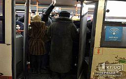 Чиновники обещают, что в общественном транспорте Кривого Рога скоро появятся электронные билеты